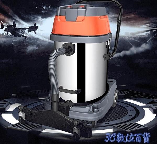 杰諾大功率吸水機倉庫工廠車間粉塵大吸力商用超強力工業用吸塵器 MKS快速出貨