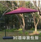 戶外遮陽傘花園庭院室外超大號太陽傘擺攤崗亭傘保安防雨傘桌椅傘『3c環球位數館』
