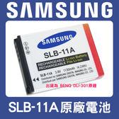 【完整盒裝】全新 SLB-11A 原廠電池 BNEQ DLI-301 SLB11A 適用 EX1 EX2 EX2F