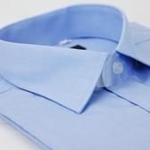 【金‧安德森】藍色基本款窄版短袖襯衫