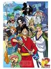 【台製拼圖】海賊王/航海王/One Piece-和之國-1 (300片) HP0300S-172