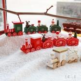圣誕小火車圣誕裝飾 圣誕節綠色木質小火車擺件 兒童平安夜禮物 YN3060『易購3c館』