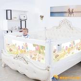 床圍欄嬰兒童床上圍欄安全護欄寶寶防掉防摔擋板1.8米通用床護欄【勇敢者戶外】