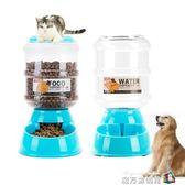 寵物自動喂水喂食器狗碗用品 igo魔方數碼館
