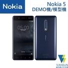 Nokia 5 5.2吋 DEMO機/模型機/展示機/手機模型 【葳訊數位生活館】