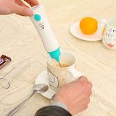 打蛋器 攪拌器  充電式手持電動牛奶咖啡奶茶攪拌棒 烘焙自動帶蓋打蛋機 JD【韓國時尚週】