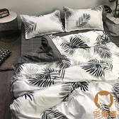 單人床罩組 床包1.2m床上四件套北歐風單人學生宿舍【宅貓醬】