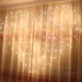 七夕彩燈閃燈串燈星星燈房間愛心裝飾掛燈求婚布置創意用品表白igo   衣櫥の秘密