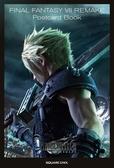 Final Fantasy VII 重製版明信片收藏集