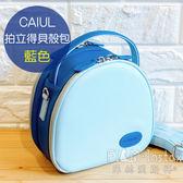菲林因斯特《 貝殼包 藍色 》CAIUL  時尚 皮質包 相機包 附背帶 大容量 收納 mini拍立得 底片 電池