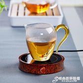 kokolly智慧保溫底座 恒溫寶暖杯子茶水壺牛奶金屬加熱杯墊暖奶器 時尚芭莎