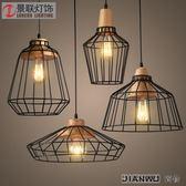復古工業風吊燈北歐創意酒吧鐵藝燈具