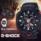 G-SHOCK GA-500-1A4 CASIO 手錶 GA-500-1A4DR