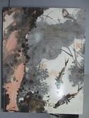 【書寶二手書T3/收藏_EOZ】匡時_近現代繪畫專場(二)_2009/12/14