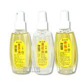 【珍昕】台灣製 國佳寶純天然系列3款可選~香茅油/薄荷油/樟腦油(玻璃噴瓶裝120cc)