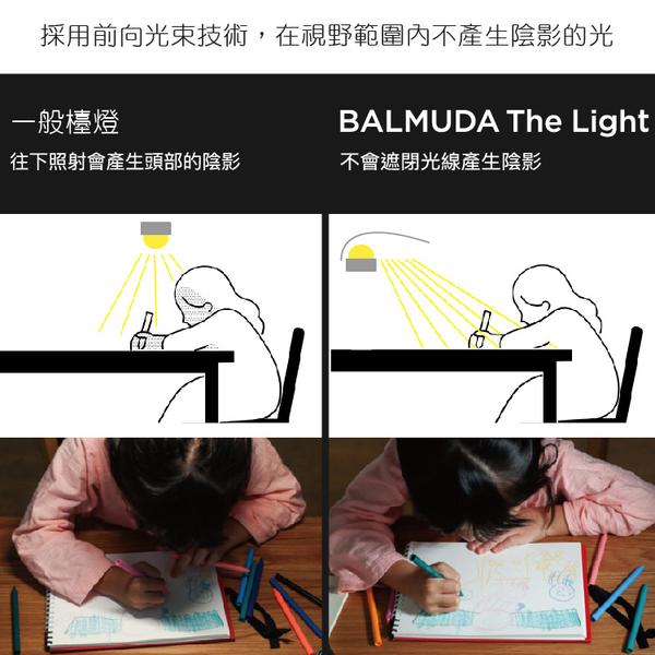 BALMUDA The Light L01C 太陽光LED護眼檯燈 桌燈 檯燈 護眼 立燈 日本製