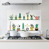 廚房家用防油貼紙耐高溫防水吸油櫃灶台油煙機壁紙用瓷磚自黏牆貼·享家生活館IGO