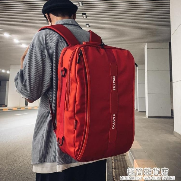 背包男個性雙肩包休閑超大容量多功能男士學生書包時尚潮流旅行包 極簡雜貨