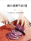 【CCKO】輕奢級北歐風刀具-小廚刀多用刀
