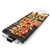 電燒烤爐韓式家用不粘電烤爐無煙烤肉機電烤盤鐵板燒烤肉鍋220V  亞斯藍