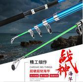 釣竿 竿套裝碳素遠投竿超硬組合全套拋竿便攜海桿甩竿 igo 非凡小鋪