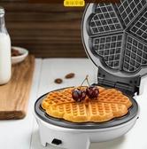 鬆餅機 220V 多功能電餅鐺家用鬆餅華夫餅機蛋糕機蛋捲雞蛋仔烙餅鍋全自動迷你 LX 玩趣3C