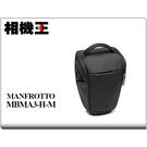 相機王 Manfrotto Advanced Holster M III 大型相機槍套包 三代