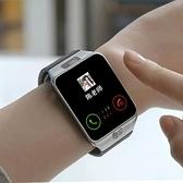 初中學生智慧電話手錶兒童定位防水手機成人男女通用安卓蘋果