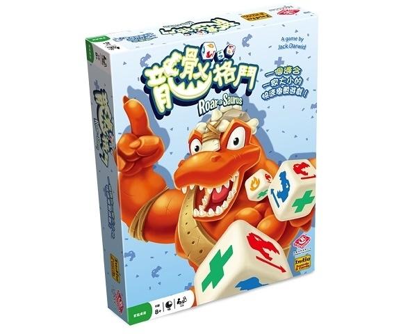 『高雄龐奇桌遊』龍骰格鬥 Roar a Saurus 繁體中文版 正版桌上遊戲專賣店