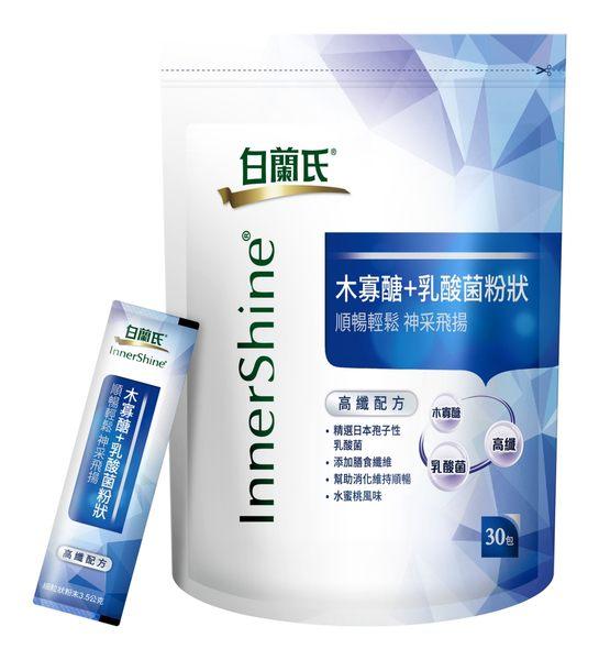 白蘭氏 木寡醣+乳酸菌粉狀 高纖配方30入