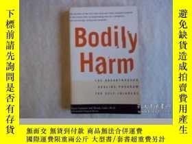 二手書博民逛書店Bodily罕見Harm-身體傷害Y436638 Jennifer Kingsonb... Hachette