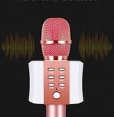 麥克風直播話筒 金運 X9全民K歌話筒無線智慧自帶音響一體家用全名麥克風 SP裝飾界