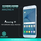 NILLKIN Amazing H 玻璃貼/SAMSUNG Galaxy A8(2016)/螢幕保護貼【馬尼行動通訊】