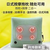 頸部按摩器 丁閣仕頸椎按摩器頸部腰部背部電動多功能無線家用按摩枕靠墊 交換禮物