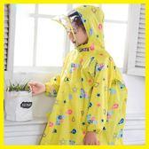 兒童雨衣雨披寶寶雨衣男女童帶書包位迷彩雨衣小學生幼兒園雨衣 森活雜貨