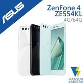 【贈自拍棒+傳輸線+立架】ASUS ZenFone 4  ZE554KL 5.5吋 4G/64G  智慧型手機 【葳訊數位生活館】