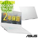【現貨】ASUS TUF FX516PM-0161C11370H (i7-11370H/8G+32G/1TSSD+1TSSD/RTX3060 6G/15.6FHD/144Hz/W10)特仕