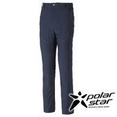 PolarStar 中性抗UV排汗快乾長褲 黑藍 戶外│休閒│釣魚褲│防曬褲│吸濕排汗褲 P16337
