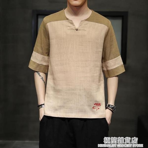 亞麻短袖t恤男夏季新款潮流大碼胖子棉麻半袖體恤男士上衣夏裝潮 極簡雜貨