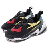 Puma 老爹鞋 Thunder Spectra 黑 彩色 復古慢跑鞋 皮革鞋面 麂皮設計 運動鞋 男鞋 女鞋【PUMP306】 36751601