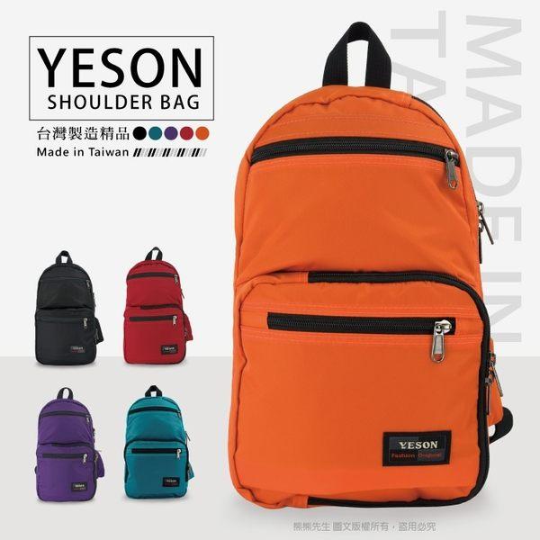 永生YESON 大容量 輕量防潑水 單肩包 可斜後背/反向背 7206 斜背包