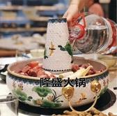 銅火鍋景泰藍銅火鍋電磁爐鴛鴦鍋木辛水水冰煮羊潮汐鍋老北京涮羊肉銅鍋