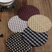 創意易清洗杯墊 圓形花邊杯墊餐桌墊pvc杯墊 藤條防滑碗墊防油 挪威森林