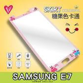 E68精品館 彩繪 9H鋼化玻璃 三星 E7 玻璃貼 鋼膜 手機螢幕保護貼 保貼 彩膜彩貼 卡通 豹紋 E7000