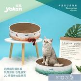 貓抓板-貓抓板瓦楞紙貓窩紙箱貓咪磨爪器耐磨寵物用品貓碗型貓爪板貓抓盆 快速出貨 YYS