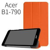 秋奇啊喀3C配件-宏基Acer Iconia B1-790皮套 保護殼/套平板電腦皮套 外殼/套