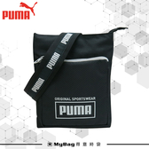 PUMA 側背包 黑色 休閒側背包 調節式織帶小包 隨身包 076926 得意時袋