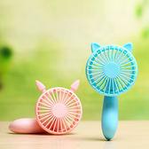 ✭慢思行✭【P151】貓耳手持折疊風扇  USB充電款 居家 交換 兒童 便攜式 靜音 迷你小風扇  戶外