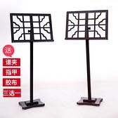 精品質葫蘆竹樂古琴古箏譜架便攜式樂譜台曲譜鋼琴支架吉他家用 設計師生活 NMS