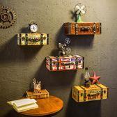 美式行李箱壁掛 創意家居酒吧餐廳烤肉店墻面裝飾品置物架壁飾        瑪奇哈朵